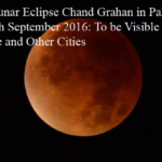 Full Lunar Eclipse Chand Grahan in Pakistan on 16th September 2016: To be Visible in Lahore and Other Citie