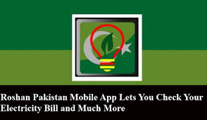 Roshan Pakistan Mobile App Lets You Check Your Electricity Bill and Much More