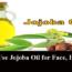 Jojoba-Oil-Daytimes-1