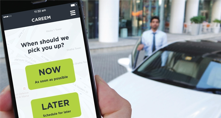 How Careem Captains are Harassing Girls in Pakistan