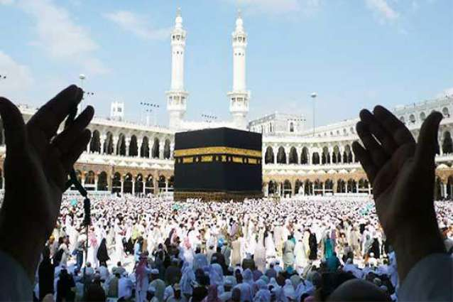 How to Avoid Hajj Scam By Using SMS Service?