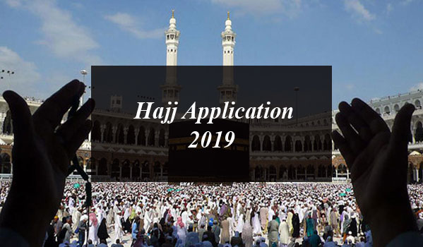 Everything about Hajj Application 2019 - daytimes.pk on trade application form, india application form, business application form, charity application form, divorce application form, israel application form, death application form, transportation application form, marriage application form, eid application form, travel application form, christmas application form, love application form, education application form, family application form,