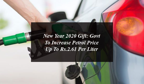 New Year 2020 Gift: Govt To Increase Petrol Price Up To Rs.2.61 Per Liter