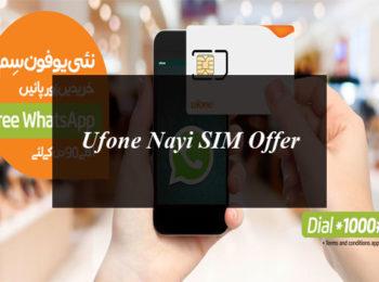 Ufone Nayi SIM Offer 2020