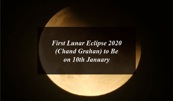 First Lunar Eclipse 2020 (Chand Grahan) to Be on 10th January in Pakistan