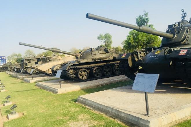Pak Army Museum