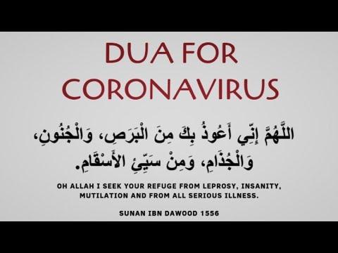 dua for coronovirus