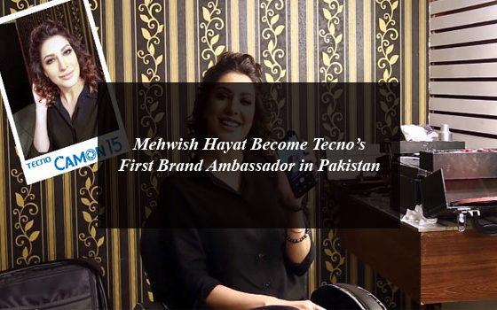 Mehwish Hayat Become Tecno's First Brand Ambassador in Pakistan