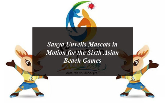 Sanya Unveils Mascots in Motion for the Sixth Asian Beach Games