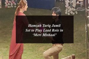 Hamzah Tariq Jamil Set to Play Lead Role in 'Meri Mishaal'