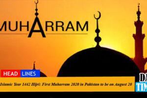 Islamic Year 1442 Hijri: First Muharram 2020 in Pakistan to Be on August 20