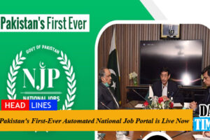 Pakistan's First-Ever Automated National Job Portal is Live Now