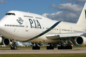 Now Senior Citizen Can Get 20% Discount With PIA
