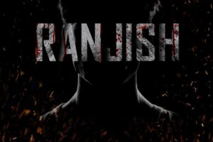 RANJISH: A Fashion Revenge