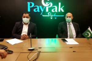 Golootlo and 1LINK collaborate for 'PayPak Loyalty Program'