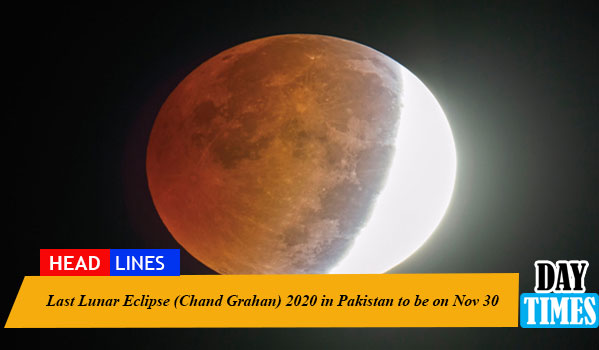 Last Lunar Eclipse (Chand Grahan) 2020 in Pakistan to be on Nov 30