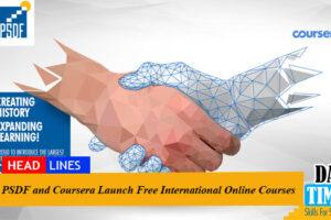 PSDF and Coursera Launch Free International Online Courses