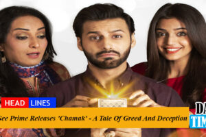 See Prime Releases 'Chamak' - A Tale Of Greed And Deception