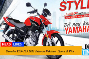Yamaha YBR-125 2021 Price in Pakistan: Specs & Pics