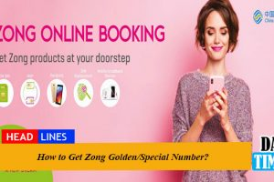 How to Get Zong Golden/Special Number?